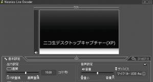 NLE_NDC.jpg