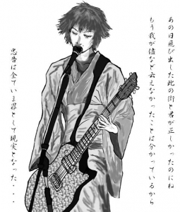 guitersamurai.jpg